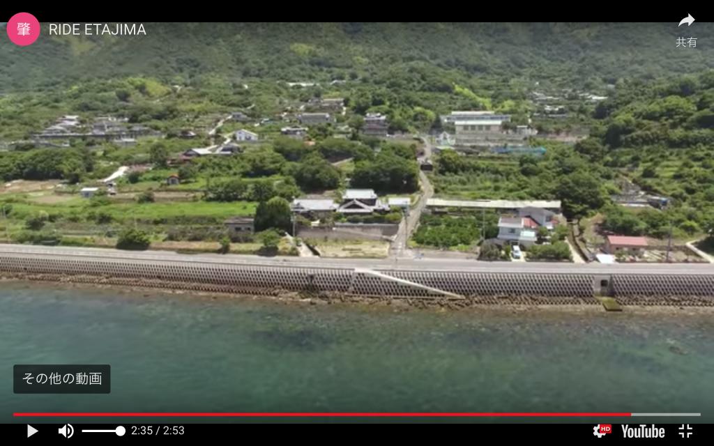海と丘と自転車